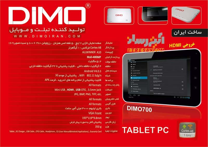 DIMO700