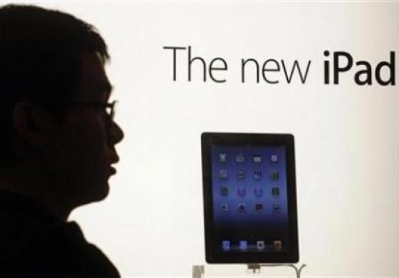 افتتاح دو فروشگاه جدید محصولات اپل در چین