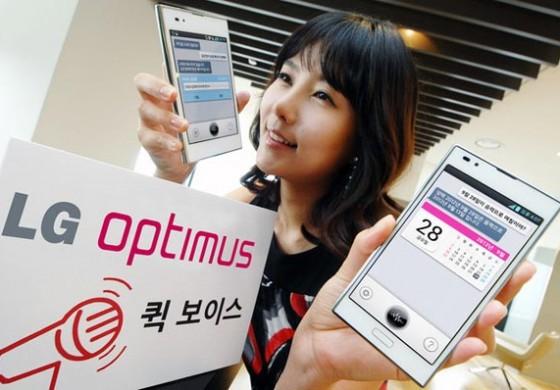 Quick Voice رقیبی تازه برای Siri و S-Voice