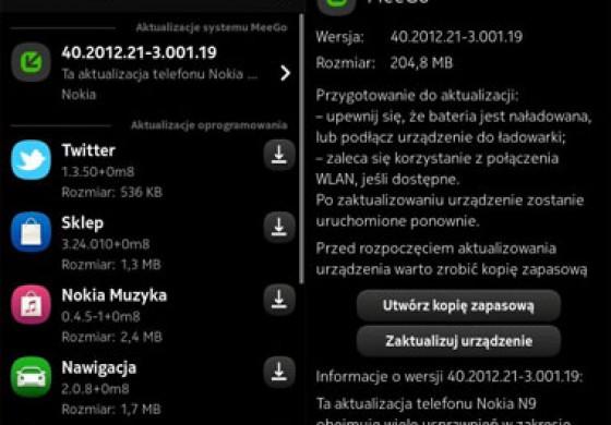 آپدیت جدید سیستم عامل N9 موسوم به PR1.3