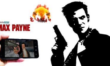 بازی داغ: بررسی بازی فوقالعاده Max Payne