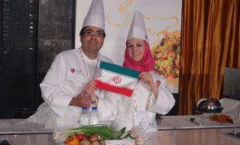 ایران و کسب مقام دوم در مسابقات آشپزی ال جی