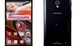 Optimus G Pro، سوپرفون جدید الجی