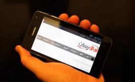بررسی گوشی جنجالی Huawei G600 (بهزودی)