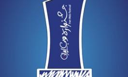 کاندیداهای پنجمین جشنواره وب ایران معرفی میشوند