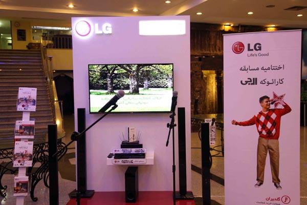 karaoke-lg-1