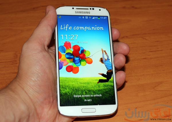 s4-in-hand