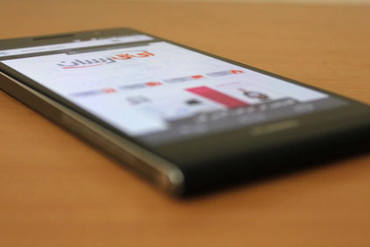گوشی هواوی P6 فقط با گارانتی و سیم کارت همراه اول عرضه میشود!