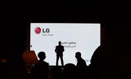 گوشی اپتیموس G Pro رسما وارد کشور شد!