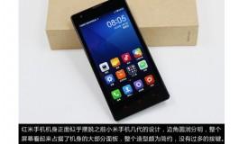 رونمایی از یک گوشی هوشمند اندرویدی در چین، با باتری 5000 میلی آمپری!