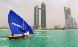 در بزرگترین و آخرین رویداد شرکت نوکیا چه خواهیم دید؟