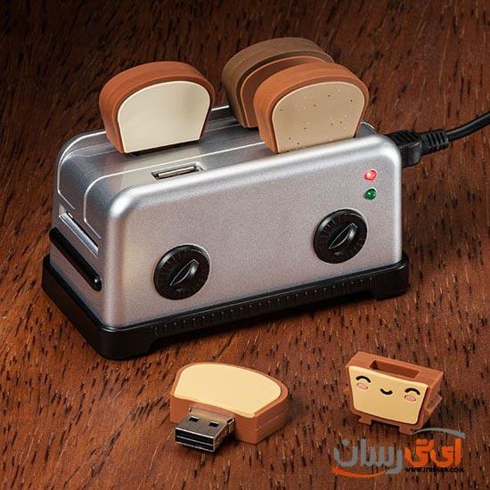 Toaster-USB-Hub