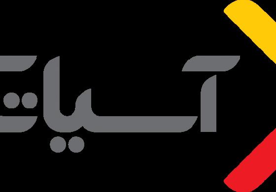 بستههای ویژه اینترنت آسیاتک در انتظار کاربران