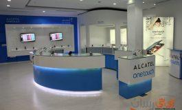 گوشیهای آلکاتل را از اینجا بخرید: مرکز فروش یاس!