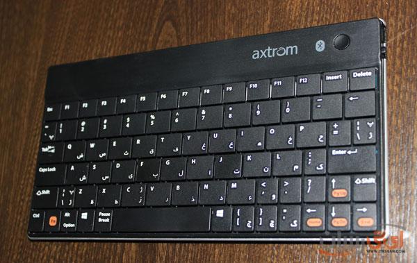 axtrom-1