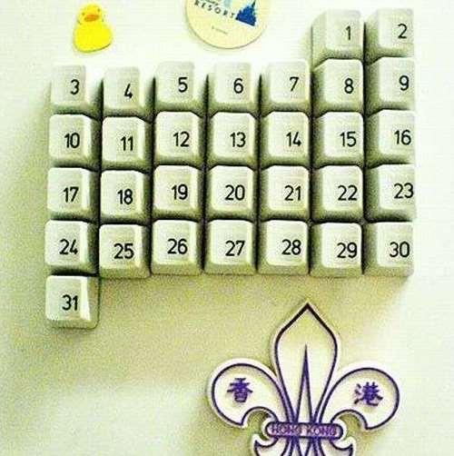 keyboard-calendar