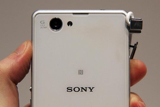 Sony-Xperia-Z1-Compact-rear-camera-macro