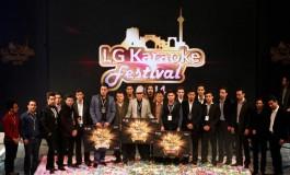 آکادمی موسیقی الجی دیشب در تالار وحدت تهران برگزار شد!