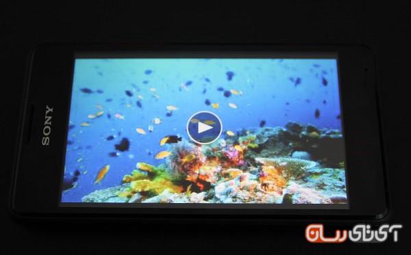 Xperia E1 Video