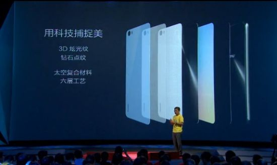 Huawei-Honor-6-flagship-unveiled---top-specs-fit-in-an-ultrathin-chassis (3)