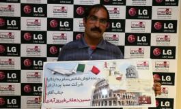 برنده خوش شانس سفر به ایتالیا معرفی شد!