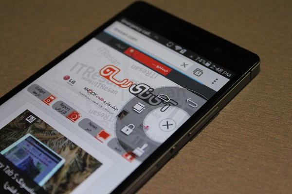 Ascend P7 Review (14)