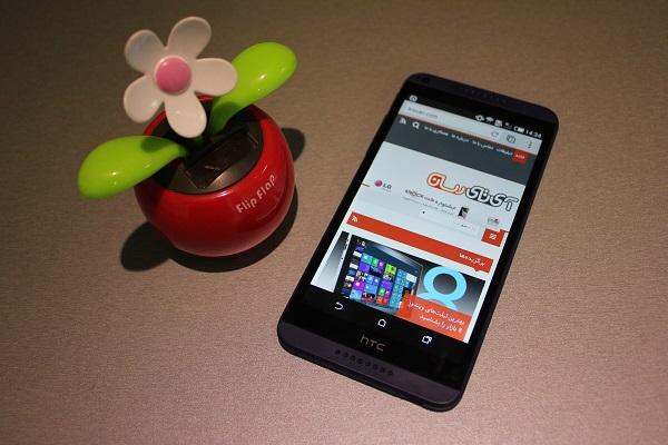 HTC Desire 816 cover