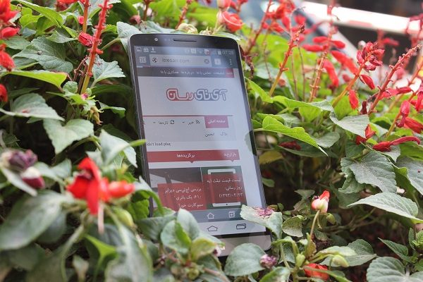 LG G3 Review (70)