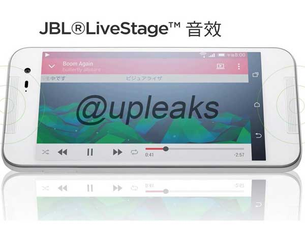 HTC-Butterfly-2-Emerges-in-Leaked-Press-Photos-454593-4