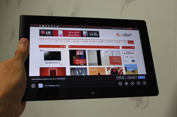 Lenovo thinkpad tablet 2 review  (2)