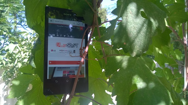 Xperia T3 Review (3)