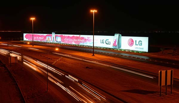 LG-sets-Guinness-World-Record-with-this-gigantic-G3-ad-(2)
