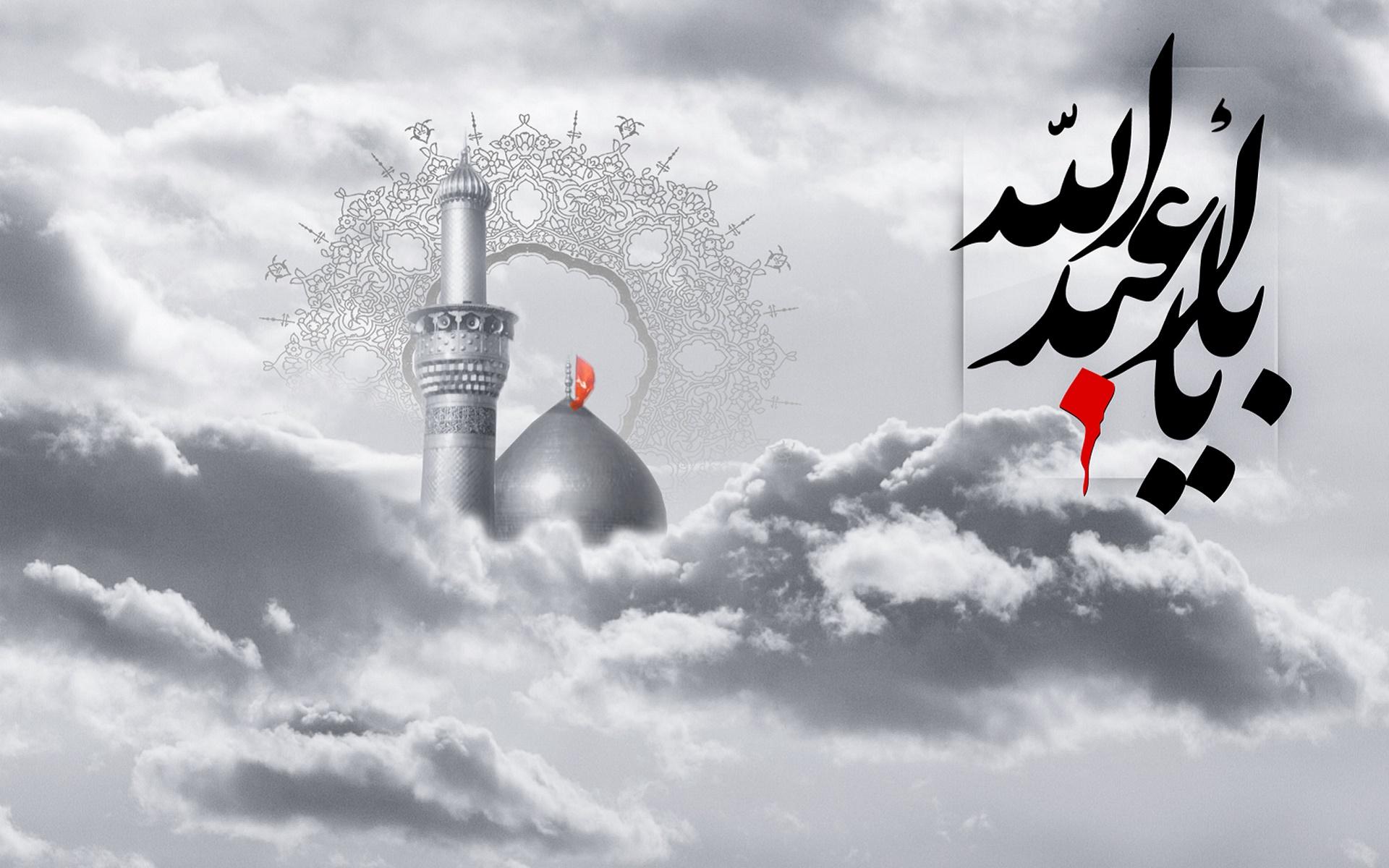 ITRESAN_Muharram_Wallpaper (4)