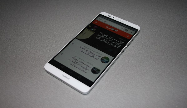 Ascend Mate 7 Review (25)
