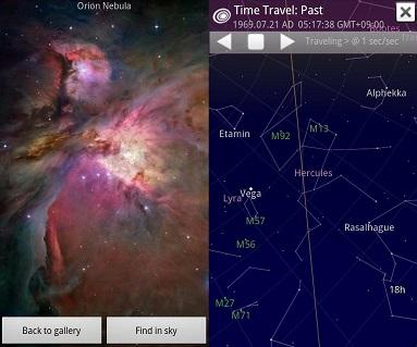 googles-sky-map-makes-stargazing-fun-and-informative 14 برنامه جالب برای اندروید که باعث حسادت آیفون دارها میشود!