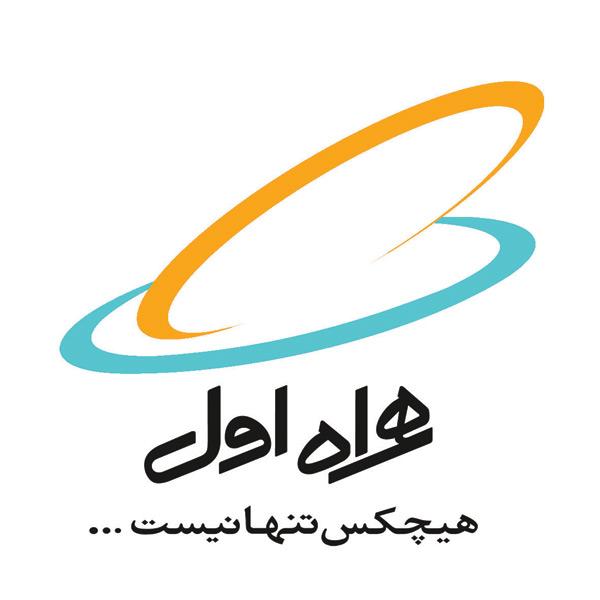 Hamrah-e-Aval  Iran telecommunications
