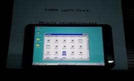 برنامهنویس چینی موفق به اجرای ویندوز 95 بر روی آیفون 6 پلاس شد