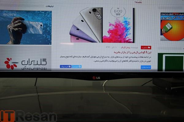 LG 55EA9700 TV Review (17)