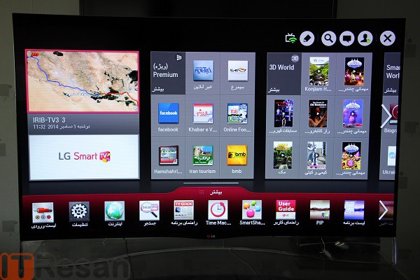 LG 55EA9700 TV Review (22)