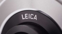 leica-banner