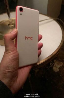 The-HTC-Desire-826-(1)