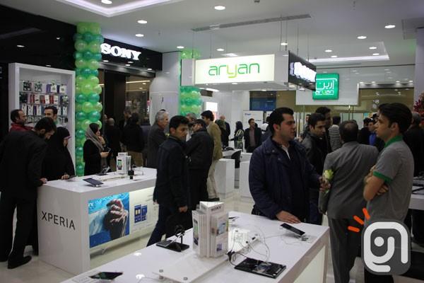 ariyan-in-4soo-2