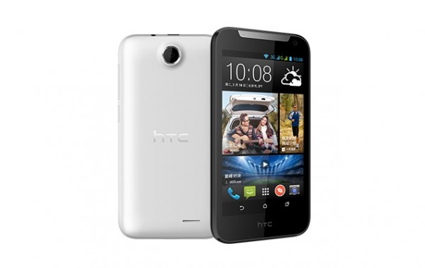 htc_desire_310_official