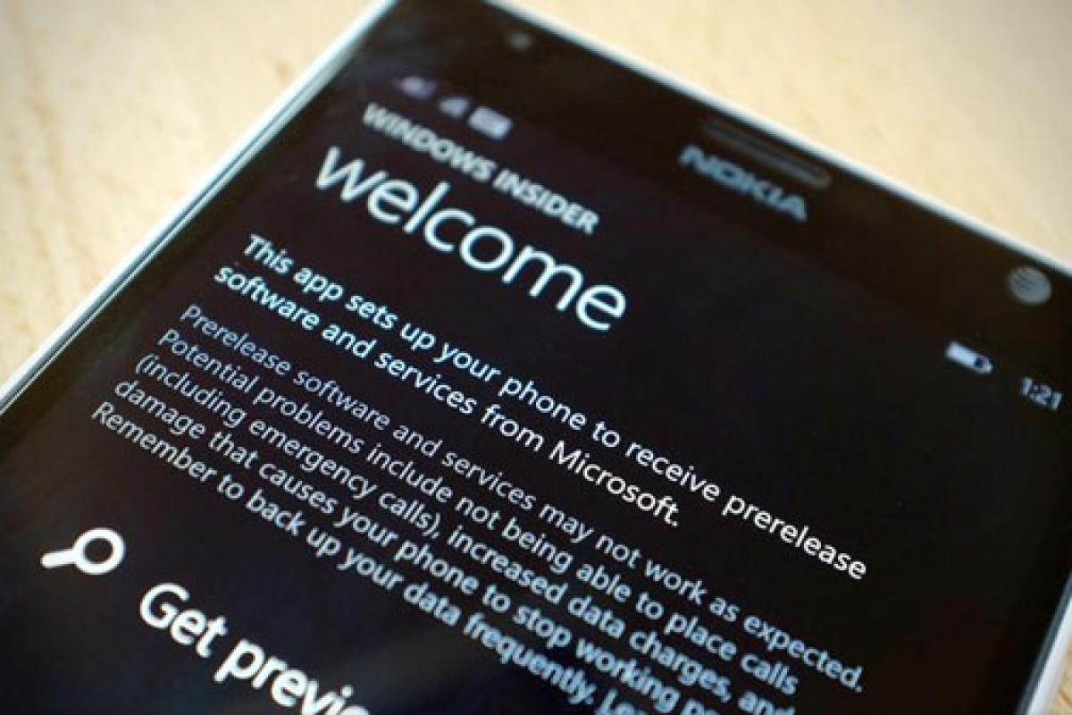 چگونه اسمارت فون خود را به ویندوز 10 (نسخه آزمایشی) ارتقا دهیم؟