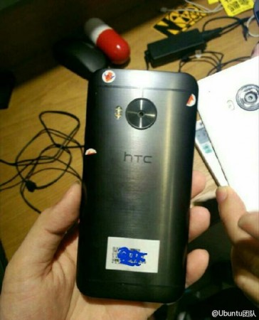 HTC-One-M9-Plus--HTC-Desire-A55-leaked-images-(1)