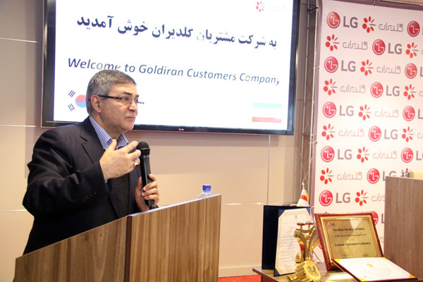 goldiran-service-seminar-1