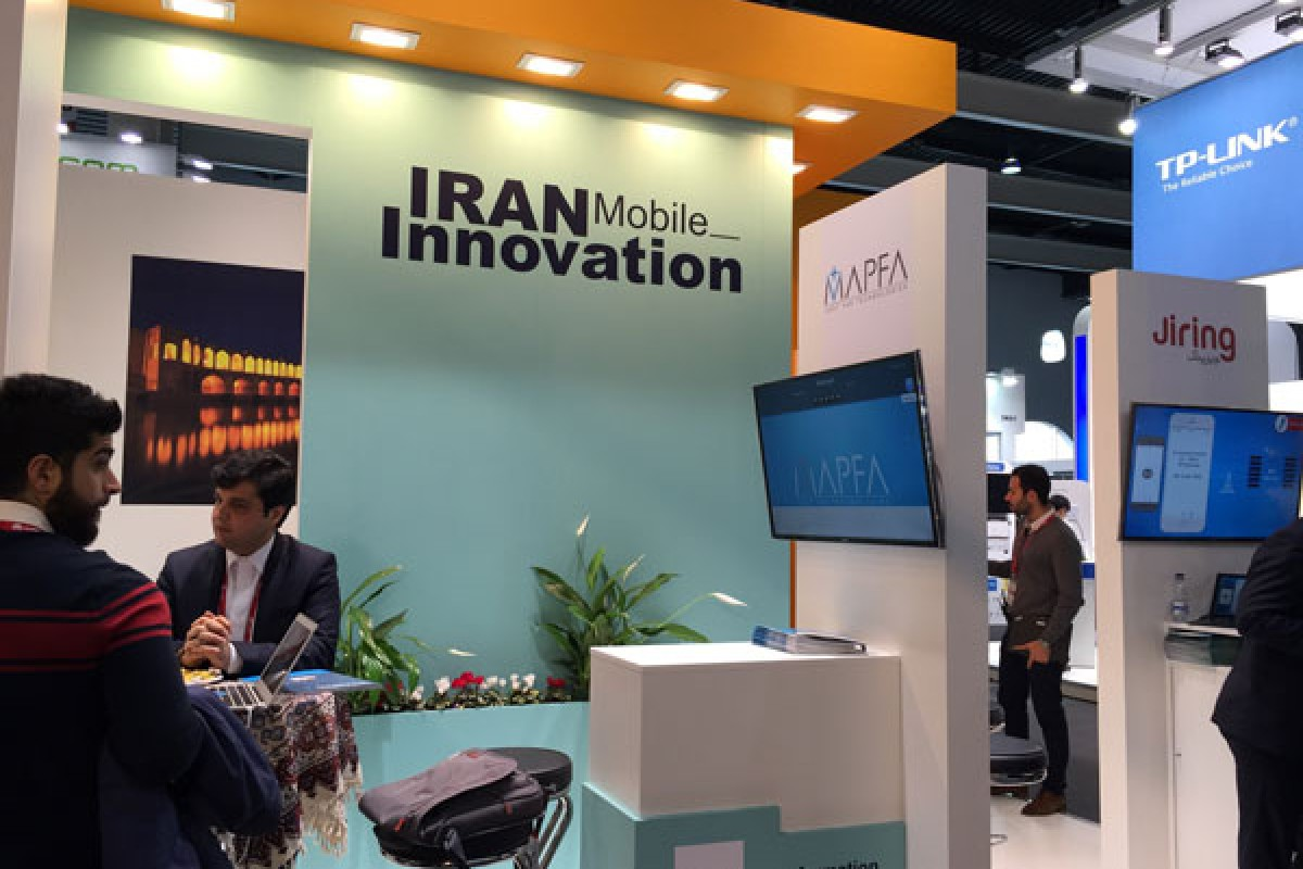 گزارشی از غرفه تلفن همراه ایران در کنگره جهانی موبایل MWC 2015