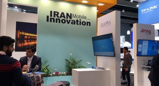 iran-stand2