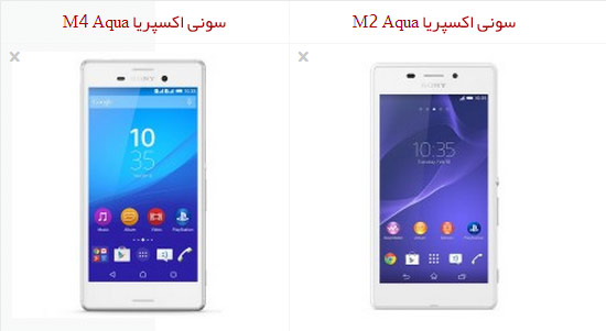 sony-m2-aqua-vs-m4-aqua