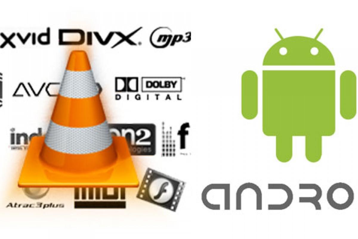 اپ رسان: نقد و بررسی VLC Player برای سیستمهای اندرویدی!